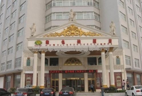 维也纳国际酒店咸宁分店