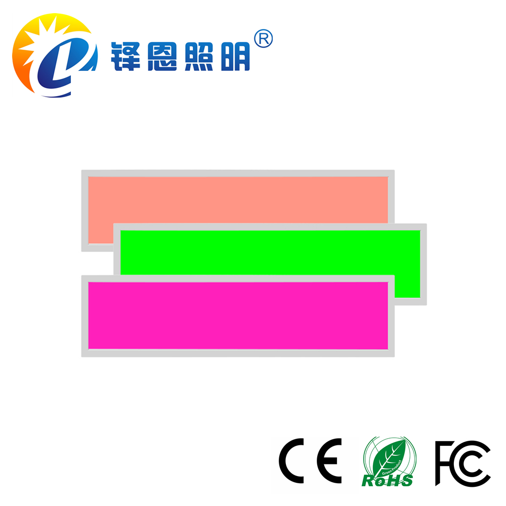 3012RGB面板灯36W